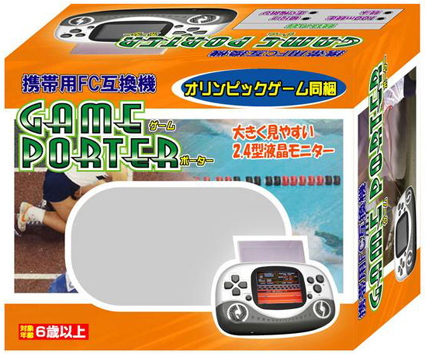 One of hundreds of Famiclones sold around the world.