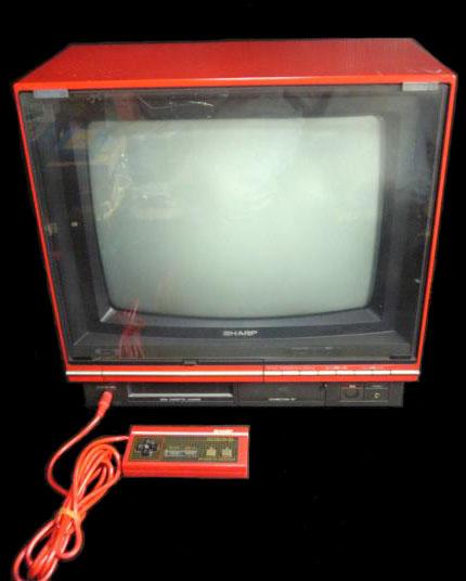 Sharp C1 171 Famicom World