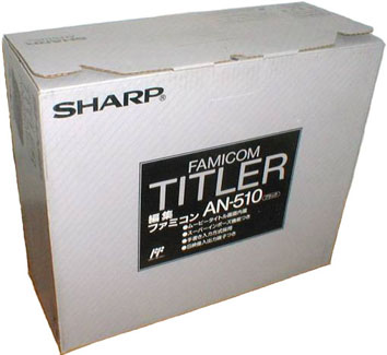 The Sharp Titler is one of many Famicom systems.