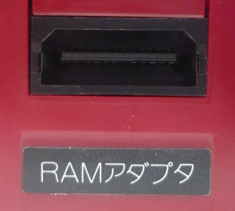 RAM Adapter Socket on the back of the FDS drive.