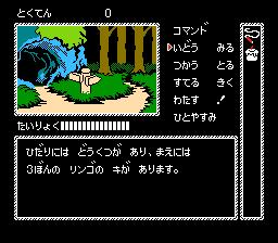 A cave...