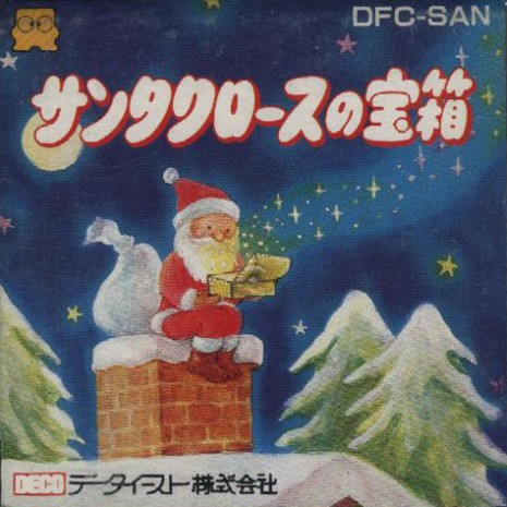 Santa Claus no Takarabako.