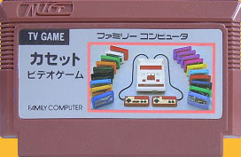 Pirate cart with Famicom box art